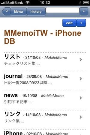 Web081102