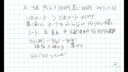 Img_2663_4